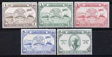 Jordan 1949 75th Anniversary of Universal Postal Union set of 5 unmounted mint, SG 285-89