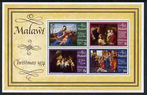 Malawi 1974 Christmas perf m/sheet unmounted mint, SG MS 471