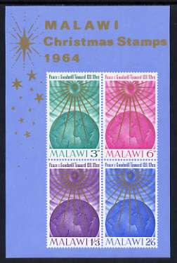 Malawi 1964 Christmas imperf m/sheet unmounted mint, SG MS 231a