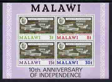 Malawi 1974 10th Anniversary of Independence perf m/sheet unmounted mint, SG MS 466