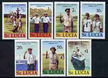 St Lucia 1977 Caribbean Boy Scout Jamboree perf set of 7 unmounted mint, SG 448-54