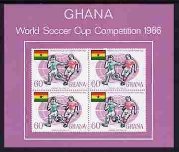 Ghana 1966 Football World Cup imperf m/sheet unmounted mint, SG MS 434