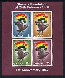 Ghana 1967 First Anniversary of Revolution imperf m/sheet unmounted mint, SG MS 459 (purple frame)