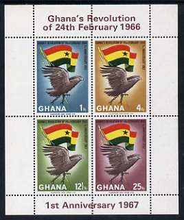 Ghana 1967 First Anniversary of Revolution perf m/sheet unmounted mint SG MS 459 (white frame)