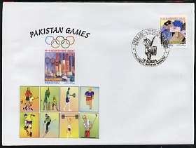 Pakistan 2004 commem cover for Pakistan Games with special illustrated cancellation for First One Day International - Pakistan v India (cover shows Football, Tennis, Running, Skate-boarding, Skiing, weights & Golf), stamps on sport, stamps on cricket, stamps on football, stamps on tennis, stamps on running, stamps on skate boards, stamps on skiing, stamps on weightlifting, stamps on golf