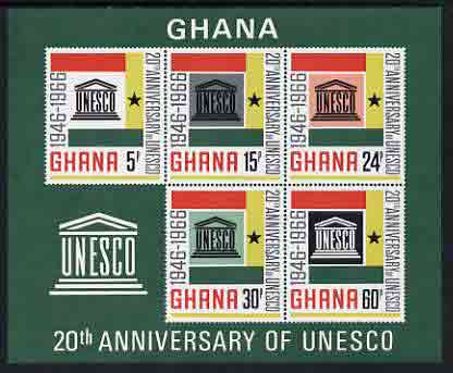 Ghana 1966 20th Anniversary of UNESCO imperf m/sheet unmounted mint, SG MS 440