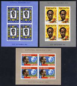 Ghana 1961 Founders Day set of 3 imperf m/sheets unmounted mint, SG MS 270a