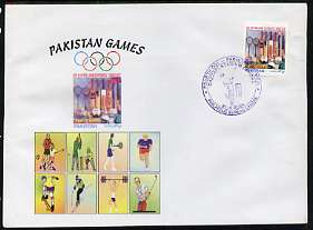 Pakistan 2004 commem cover for Pakistan Games with special illustrated cancellation for Fourth One Day International - Pakistan v India (cover shows Football, Tennis, Running, Skate-boarding, Skiing, weights & Golf)