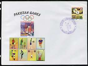 Pakistan 2004 commem cover for Pakistan Games with special illustrated cancellation for Fifth One Day International - Pakistan v India (cover shows Football, Tennis, Running, Skate-boarding, Skiing, weights & Golf)