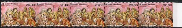 Sri Lanka 1999 Christmas 20r unmounted mint strip of 5 imperf at right between stamp & margin, SG1456var