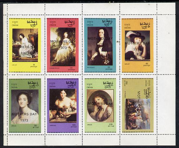 Oman 1972 Paintings of Women perf set of 8 values (1b to 25b) (opt
