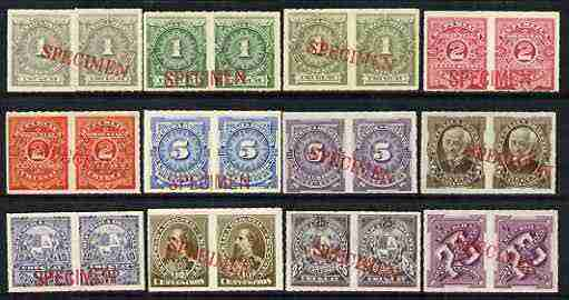 Uruguay 1884-86 set of 8 plus 4 later changed colours each in horiz pairs opt
