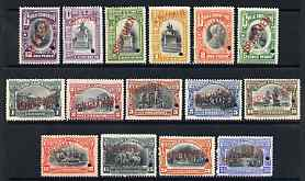 Chile 1910 Centenary of Independence set of 15 unmounted mint each optd SPECIMEN with security punch hole (ex ABN Co archives) SG 119-33