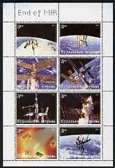 Kuril Islands 2001 End of Mir perf sheetlet containing set of 8 values unmounted mint