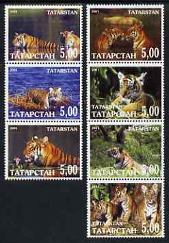 Tatarstan Republic 2001 Tigers perf set of 7 values unmounted mint