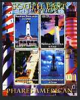 Congo 2004 Lighthouses of America (South East) perf sheetlet containing 4 values unmounted mint