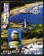 Congo 2004 Lighthouses of Japan #1 perf souvenir sheet with Rotary International Logo unmounted mint