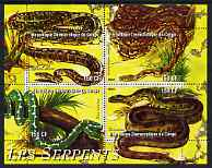 Congo 2004 Snakes (Les Serpents) perf sheetlet containing 4 values unmounted mint