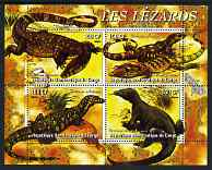 Congo 2004 Lizards (Les Lezards) perf sheetlet containing 4 values unmounted mint