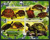 Congo 2004 Tortoises (Les Tortues) perf sheetlet containing 4 values unmounted mint