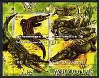 Congo 2004 Crocodiles perf sheetlet containing 4 values unmounted mint