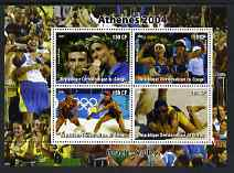 Congo 2004 Athens Olympic Games - Beach Volleyball perf sheetlet containing 4 values unmounted mint