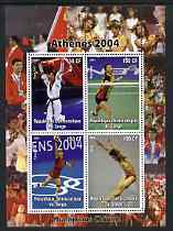 Congo 2004 Athens Olympic Games - Chinese Champions perf sheetlet containing 4 values unmounted mint