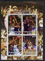 Congo 2004 Athens Olympic Games - Basketball perf sheetlet containing 4 values unmounted mint