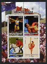 Congo 2004 Athens Olympic Games - Russian Champions perf sheetlet containing 4 values unmounted mint