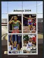 Congo 2004 Athens Olympic Games - Athletics perf sheetlet containing 4 values unmounted mint