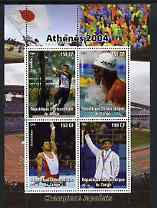 Congo 2004 Athens Olympic Games - Japanese Champions perf sheetlet containing 4 values unmounted mint, stamps on olympics, stamps on hammer, stamps on swimming, stamps on gymnastics, stamps on judo, stamps on  gym , stamps on gymnastics, stamps on , stamps on martial arts