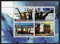 Congo 2004 Athens Olympic Games - Swimming perf sheetlet containing 4 values unmounted mint