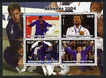 Congo 2004 Athens Olympic Games - Judo perf sheetlet containing 4 values unmounted mint