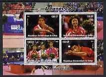 Congo 2004 Athens Olympic Games - Table Tennis perf sheetlet containing 4 values unmounted mint