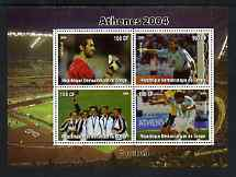 Congo 2004 Athens Olympic Games - Football perf sheetlet containing 4 values unmounted mint, stamps on , stamps on  stamps on olympics, stamps on  stamps on football, stamps on  stamps on sport