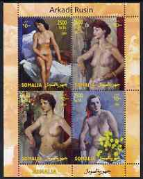Somalia 2004 Nude Paintings by Arkadi Rusin perf sheetlet containing 4 values unmounted mint