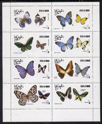 Oman 1977 Butterflies perf set of 8 values (1b to 1R) unmounted mint
