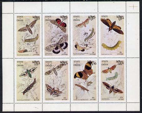 Oman 1972 Moths (Sharpwinged Hawk Moth etc) perf set of 8 values (1b to 20b) unmounted mint