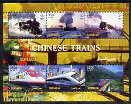 Somalia 2004 Chinese Trains perf sheetlet containing 6 values unmounted mint