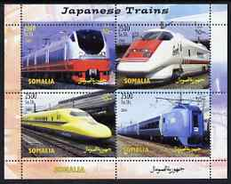 Somalia 2004 Japanese Trains perf sheetlet containing 6 values unmounted mint