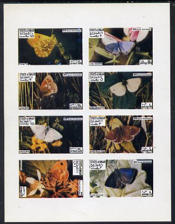 Oman 1974? Scout Anniversary - Butterflies (Purple Hairstreak, Brown Argus, etc) imperf set of 8 values (2b to 1R) unmounted mint