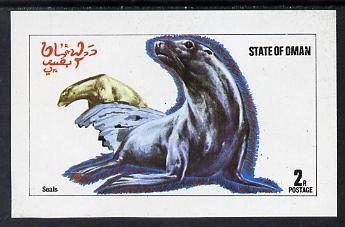 Oman 1974 Animals (Seals) imperf souvenir sheet (2R value) unmounted mint
