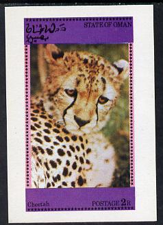 Oman 1973 Animals (Cheetah) imperf souvenir sheet (2R value) unmounted mint