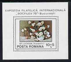 Rumania 1979 'Socfilex 79' Stamp Exhibition m/sheet featuring painting of Roses unmounted mint, SG MS 4486