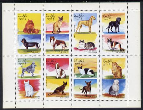 Oman 1972 Cats & Dogs perf set of 8 values (1b to 1R) unmounted mint