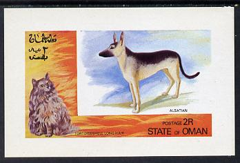 Oman 1972 Cats & Dogs (Alsation & Long Hair) imperf souvenir sheet (2R value) unmounted mint