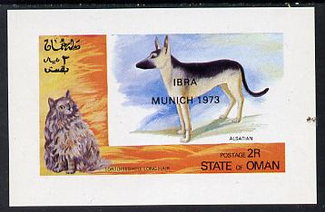 Oman 1972 Cats & Dogs (opt