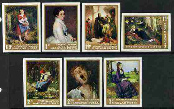 Hungary 1966 Paintings in Hungarian National Gallery (1st series) IMPERF set of 7 unmounted mint, as SG 2239-45