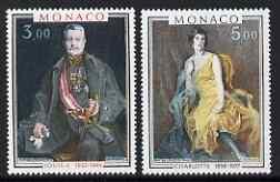 Monaco 1980 Paintings - Princes & Princesses of Monaco set of 2 unmounted mint, SG 1460-61