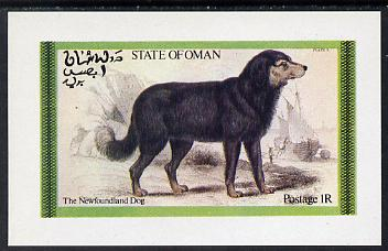 Oman 1973 Dogs (Newfoundland) imperf souvenir sheet (1R value)  unmounted mint
